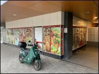 Schiedam, 's-Gravelandseweg 620