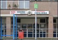 Voorkant pizzaria