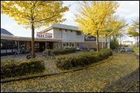 Beleggingspand Zuid Holland